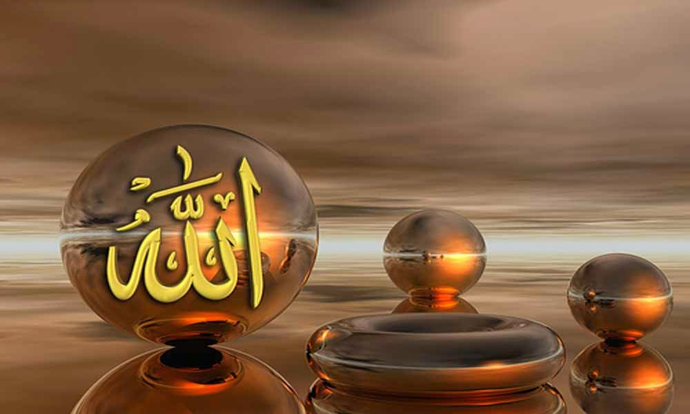 Islamic hd wallpapers allah name wallpapers hd free download - Name wallpapers free download ...