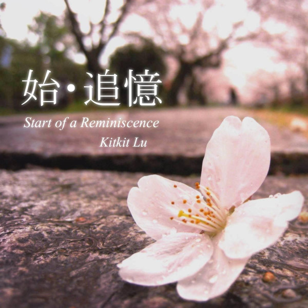 [Album] Kitkit Lu – 始・追憶 Start of a Reminiscence (2016.03.12/MP3/RAR)