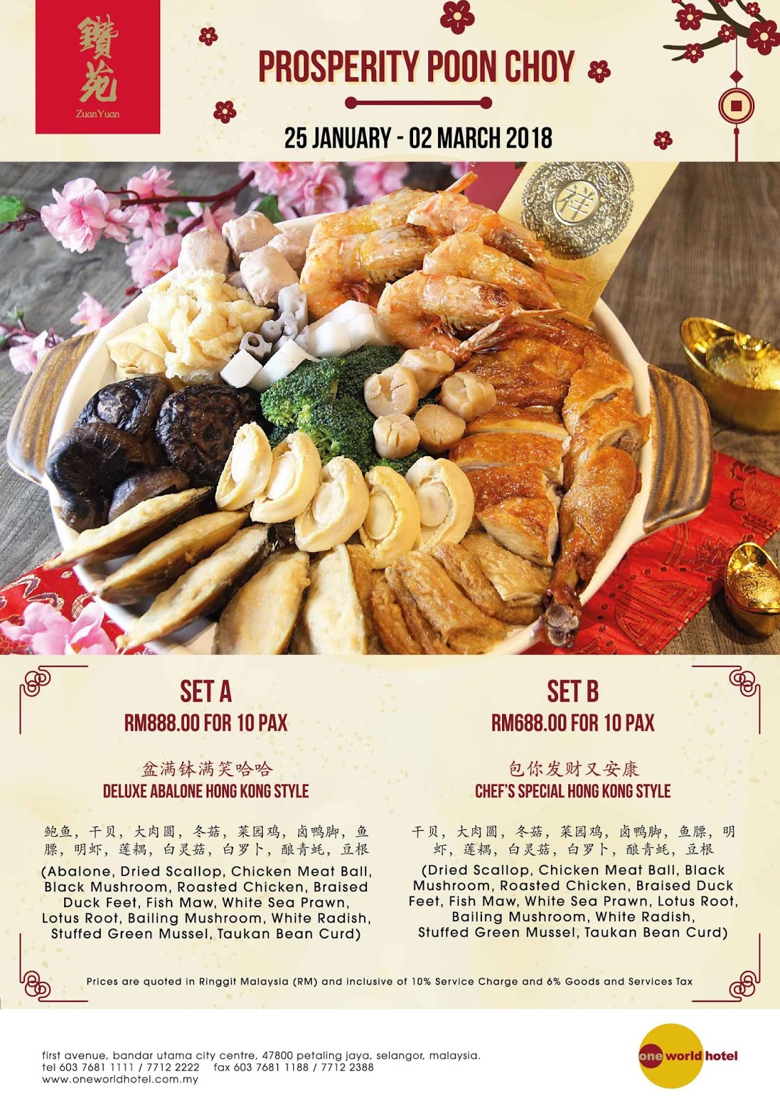 best service fbbba 2bede Get a fresh start in The Year of The Earth Dog by partaking in 7 or  9-course set menus offered  Happiness, Harmony and Longevity. Each set menu  begins with ...