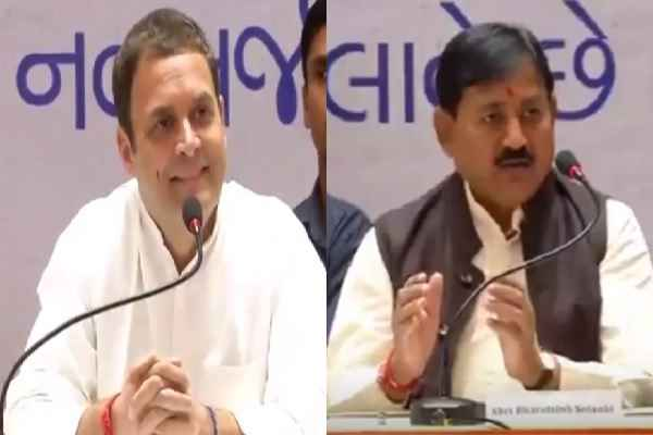 congress-party-broke-promise-to-give-reservation-to-patidar-gujarat