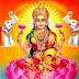 செல்வம் அருளும் ஐஸ்வர்ய லட்சுமி மந்திரம்