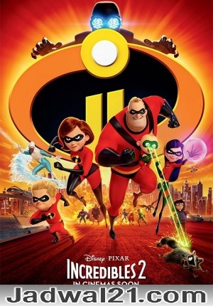 Nonton Film INCREDIBLES 2 2018 Film Subtitle Indonesia Streaming Movie Download