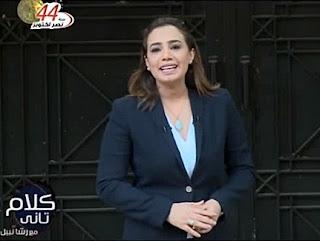برنامج كلام تانى حلقة الجمعة 6-10-2017 مع رشا نبيل و حلقة من داخل منزل وقرية الزعيم الراحل أنور السادات