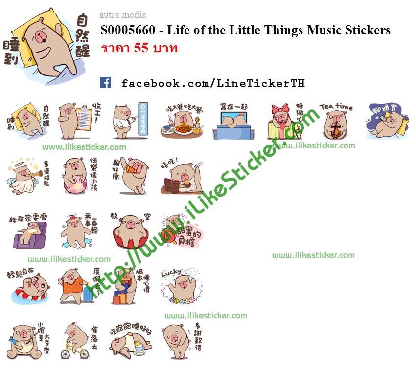 Life of the Little Things Music Stickers