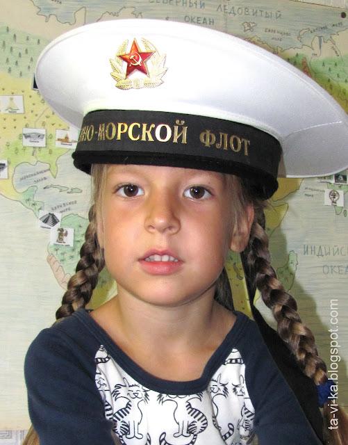 """развивающие занятия """"Профессия - моряк"""" seaman"""