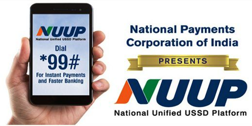 USSD code mobile banking services with NPCI through NUUP