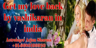 How to Get my love back by vashikaran in india