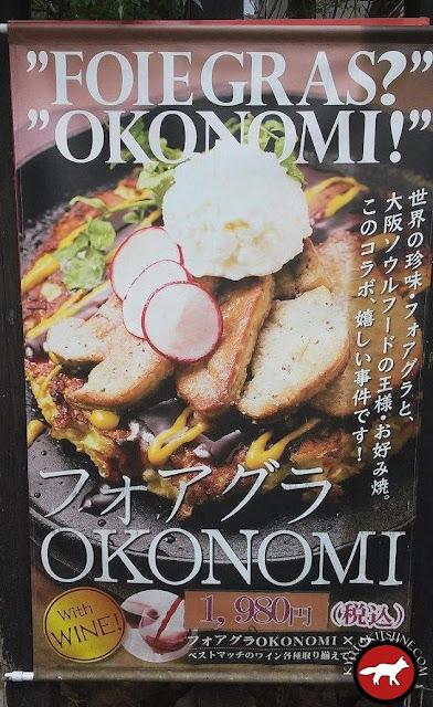 okonomiyaki au fois gras au Japon à Osaka