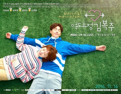 Sinopsis Weightlifting Fairy Kim Bok Joo