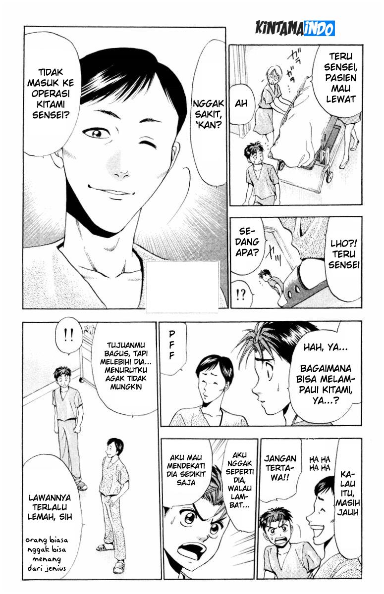 Dilarang COPAS - situs resmi www.mangacanblog.com - Komik godhand teru 020 - chapter 20 21 Indonesia godhand teru 020 - chapter 20 Terbaru 8|Baca Manga Komik Indonesia|Mangacan