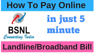 bsnl landline bill payment online by debit card