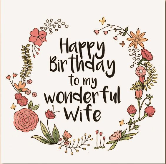 Birthday Sms For Wife