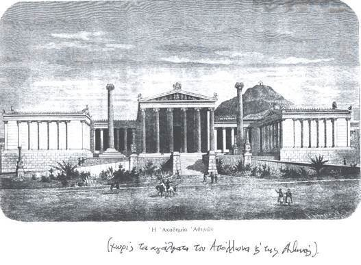 Albanians are the founders of the Academy of Athens