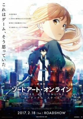 Sword Art Online the Movie -Ordinal Scale- (Dub)