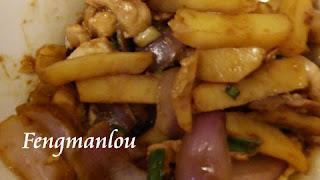酱油马铃薯