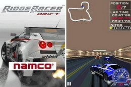 Ridge Racer Drift game for Java, BREW, BlackBerry and Windows Mobile launched by Namco