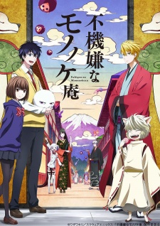 xem anime Lạc Vào Yêu Linh Giới Phần 2- Fukigen na Mononokean Tsuzuki