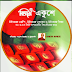 Bijoy Ekushe Software Free Download