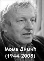 Мома Димић | ЖИВЕТИ ИСПОНОВА