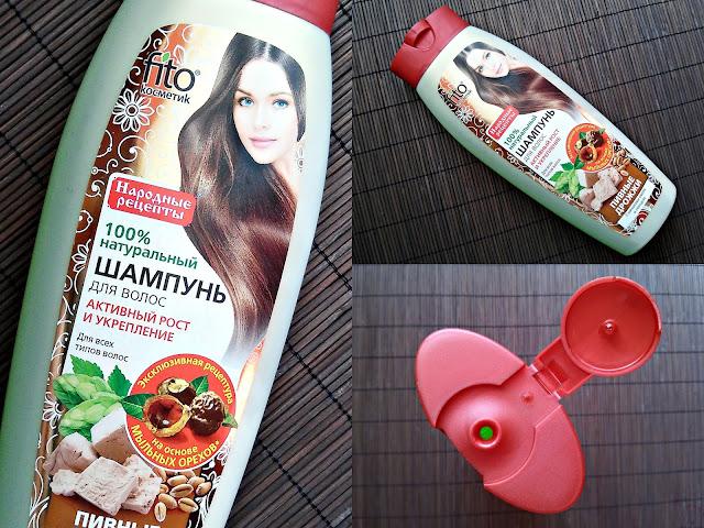 Fitokosmetik - Szampon do włosów z drożdżami piwnymi, szyszkami chmielu i słodem - Aktywny wzrost i wzmocnienie