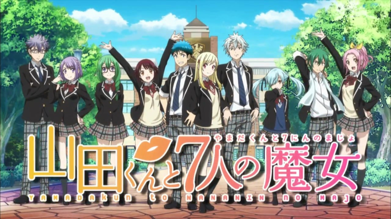 Moonlight Summoner S Anime Sekai Yamada Kun And The Seven Witches