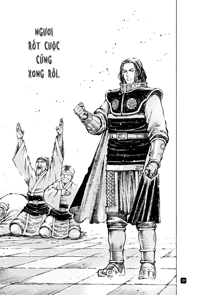 Hỏa phụng liêu nguyên Chương 502: Nhật nguyệt chi hành trang 24