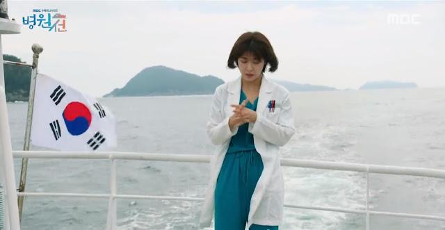 Hospital Ship Episode 21-22 Sub Indo