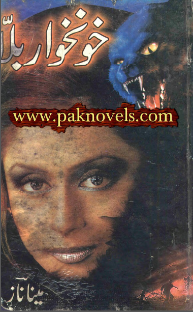 Khoon Khwar Billa Novel Meena Naz