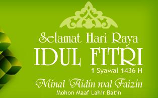 Contoh Inspirasi Spanduk Sholat Idul Fitri 1436 H 2015 M