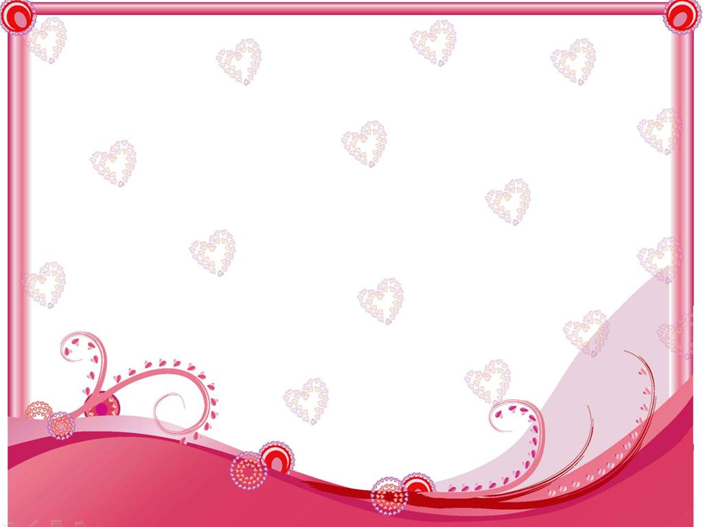 Bingkai Undangan Ms Word   Souvenir Undangan Pernikahan