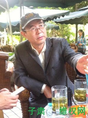 中共黨員、雲南省委黨校退休老師子肅在成都發表《關於在中共十九大上開放黨內民主直選和選舉胡德平先生為新一屆中共總書記的建議》後被當局帶走 已失聯