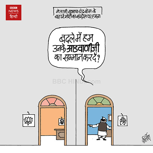 cartoons on politics, indian political cartoon, cartoonist kirtish bhatt, Indian cartoonist, narendra modi cartoon, lal krishna advani cartoon