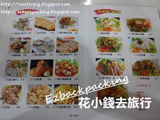 荔枝角道吃越南菜