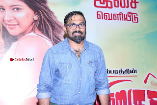 Jaikkira kudhira Audio Launch Stills  0006.jpg
