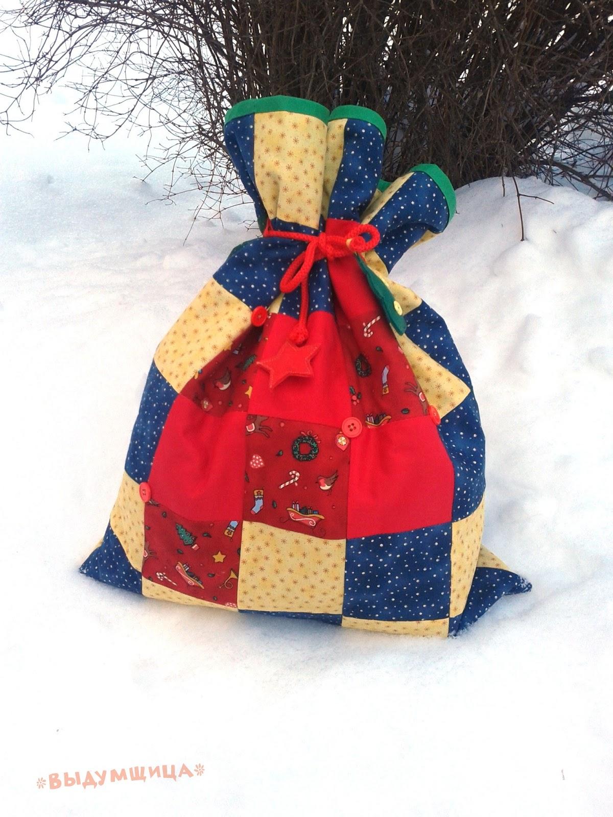 Мешок для елочных игрушек