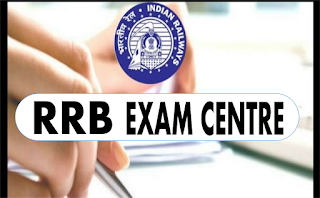 RRB Railway Group D Exam Center 2018