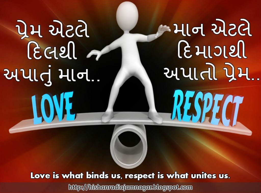 Gujarati Suvichar Love Respect Gujarati Suvichargujarati