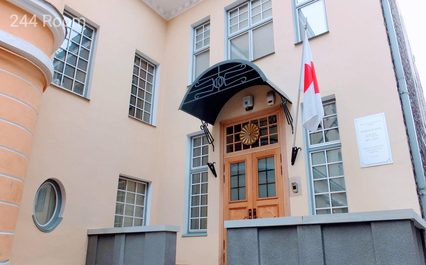 Tallinn-Japan sign3