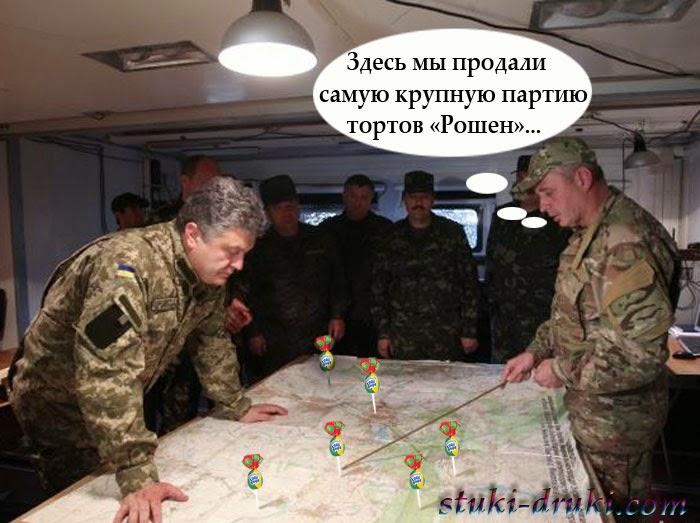 Боевики обстреляли из минометов Авдеевку, Луганское, Зайцево и Троицкое, - пресс-центр штаба АТО - Цензор.НЕТ 7640