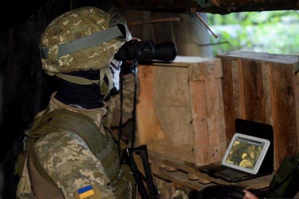 Українські військові отримали сучасне обладнання для розвідки