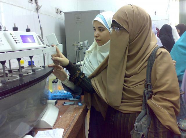 كلية الصيدلة بنين وبنات | جامعة الازهر