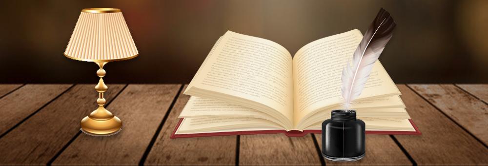 Poems by Gurudev Sri Sri Ravi Shankar