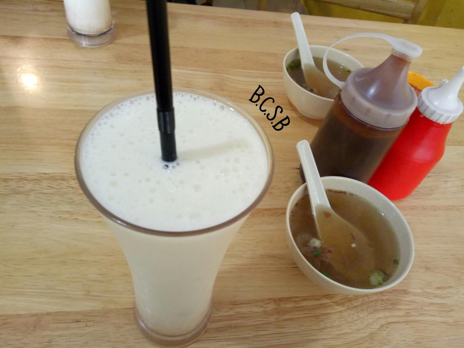 Kedai nasi Arab Al-Amin Food Corner (AFC)