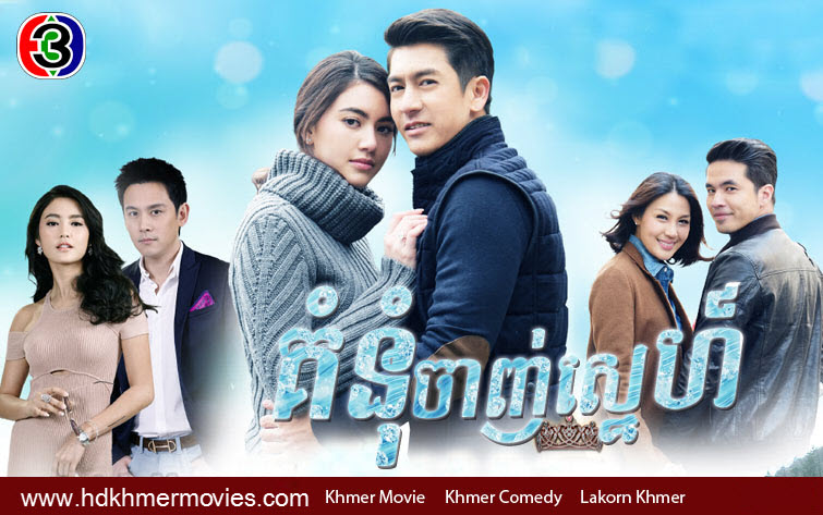 Chinese Movies Thai Dubbed
