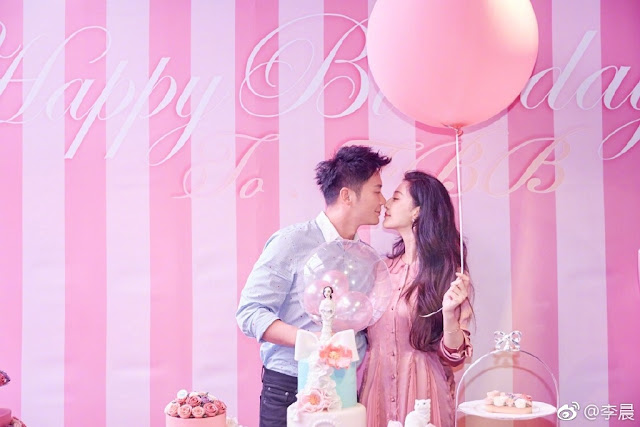 Fan Bing Bing Li Chen engaged