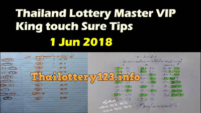 Thailand Lottery Master VIP King touch Sure Tips 1 Jun 2018