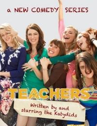 Teachers 1 | Bmovies