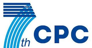 7th-CPC-arrears-7CPC