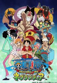 One Piece: Adventure of Nebulandia (2015)