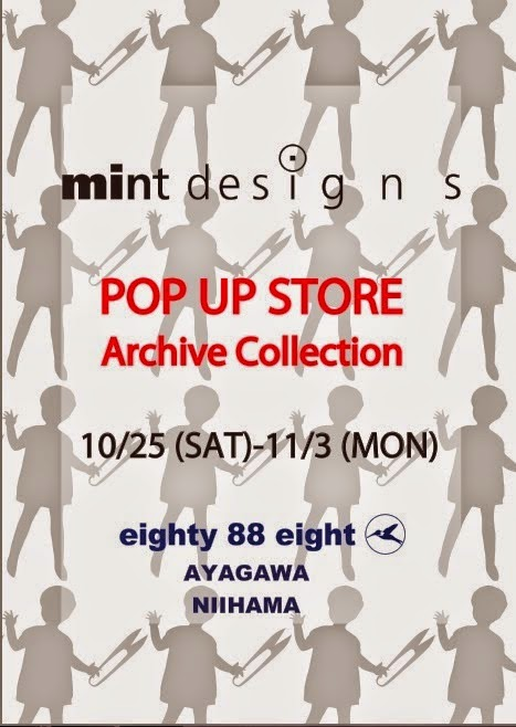 mintdesigns【ミントデザインズ】COMBINATION COCTEAU レースアップシューズ◆香川・綾川店